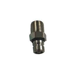 Suzuki male connector tot 60 pk, draad 6mm. Te gebruiken voor female connector: GS31035 en GS31036. Bestelnummer: GS31037. R.O.:
