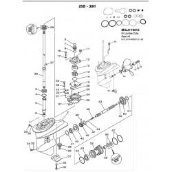 Nr.42 Gear. Origineel: 61N-45560-10